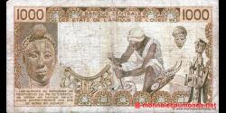 Côte d'Ivoire - p107Ab - 1 000 francs - 1981 - Banque Centrale des États de l'Afrique de l'Ouest