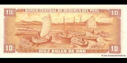 Pérou - p112 - 10 Soles de oro - 17.11.1976 - Banco Central de Reserva del Perú