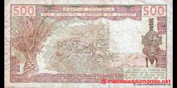 Côte d'Ivoire - p105Aa - 500 francs - 1979 - Banque Centrale des États de l'Afrique de l'Ouest