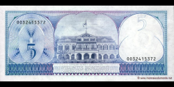 Suriname - p125 - 5 Gulden - 01.04.1982 - Centrale Bank van Suriname