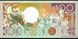 Suriname - p133a - 100 Gulden - 01.07.1986 - Centrale Bank van Suriname