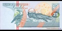 Suriname - p138c - 25 Gulden - 01.12.1996 - Centrale Bank van Suriname