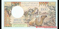 Djibouti - p37e - 1 000 francs - 1995 - Banque Nationale - République de Djibouti