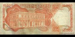 Uruguay - p53c - 10.000 Pesos - ND (1974) - Banco Central del Uruguay