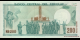 Uruguay-p66
