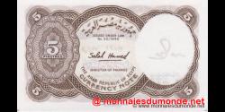 Egypte - p182j - 5 Piastres - ND (1/1982 - 11/1986) - Arab Republic of Egypt