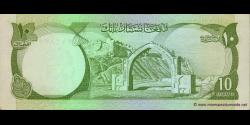 Afghanistan - p47a - 10 Afghanis - SH 1352 (1973) - Da Afghanistan Bank