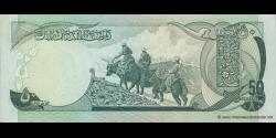 Afghanistan - p49c - 50 Afghanis - SH 1356 (1977) - Da Afghanistan Bank