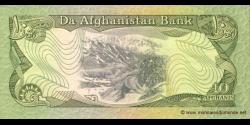 Afghanistan - p55 - 10 Afghanis - SH 1358 (1979) - Da Afghanistan Bank