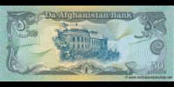 Afghanistan - p57a - 50 Afghanis - SH 1358 (1979) - Da Afghanistan Bank