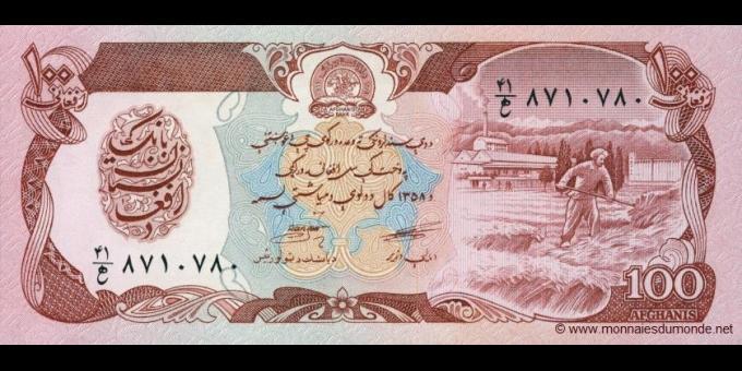 Afghanistan-p58a