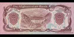 Afghanistan - p58a - 100 Afghanis - SH 1358 (1979) - Da Afghanistan Bank