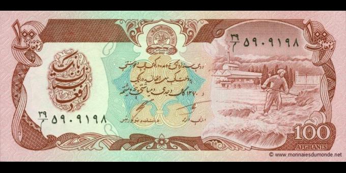 Afghanistan-p58c