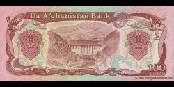 Afghanistan - p58c - 100 Afghanis - SH 1370 (1991) - Da Afghanistan Bank