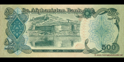 Afghanistan - p60a - 500 Afghanis - SH 1358 (1979) - Da Afghanistan Bank