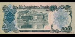 Afghanistan - p60b - 500 Afghanis - SH 1369 (1990) - Da Afghanistan Bank