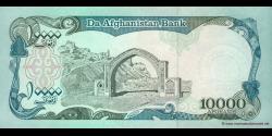 Afghanistan - p63b - 10.000 Afghanis - SH 1372 (1993) - Da Afghanistan Bank