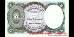 Egypte - p190 - 5 Piastres - L. 1940 (2002) - Arab Republic of Egypt