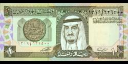 Arabie Saoudite - p21b - 1 Riyal - 1984 - Saudi Arabian Monetary Agency