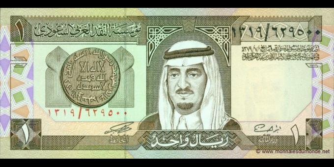 Arabie-Saoudite-p21b