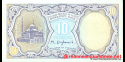Egypte - p189a - 10 Piastres - ND (1998 - 2002) - Arab Republic of Egypt