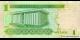 Arabie Saoudite - p31a - 1 Riyal - 2007 - Saudi Arabian Monetary Agency