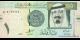 Arabie Saoudite - p31b - 1 Riyal - 2009 - Saudi Arabian Monetary Agency