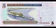 Arabie Saoudite - p32a - 5 Riyals - 2007 - Saudi Arabian Monetary Agency
