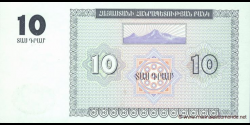 Arménie - p33 - 10 Dram - 1993 - Armenian Republic Bank