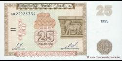 Arménie-p34