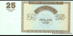Arménie - p34 - 25 Dram - 1993 - Armenian Republic Bank