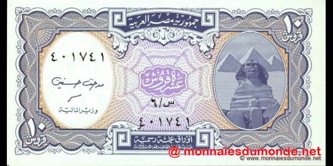 Egypte-p189b