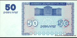 Arménie - p35 - 50 Dram - 1993 - Armenian Republic Bank