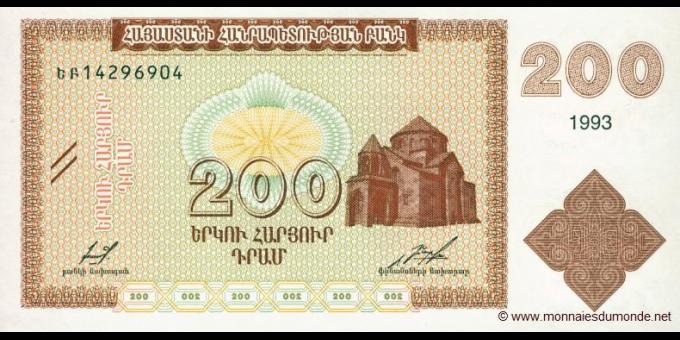 Arménie-p37