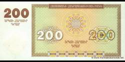 Arménie - p37 - 200 Dram - 1993 - Armenian Republic Bank