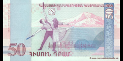 Arménie - p41 - 50 Dram - 1998 - Central Bank of the Republic of Armenia