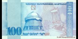 Arménie - p42 - 100 Dram - 1998 - Central Bank of the Republic of Armenia