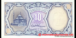 Egypte - p189b - 10 Piastres - ND (1998 - 2002) - Arab Republic of Egypt