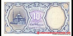 Egypte - p189b - 10 Piastres - ND (1998 - 2002) - Arab Republic of Egypt