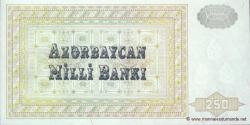 Azerbaïdjan - p13b - 250 Manat - ND (1992) - Azərbaycan Milli Bankı
