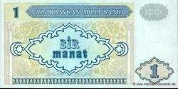 Azerbaïdjan - p14 - 1 Manat - ND (1993) - Azərbaycan Milli Bankı