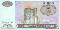 Azerbaïdjan-p15