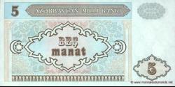 Azerbaïdjan - p15 - 5 Manat - ND (1993) - Azərbaycan Milli Bankı