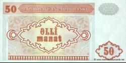 Azerbaïdjan - p17b - 50 Manat - ND (1993) - Azərbaycan Milli Bankı