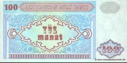 Azerbaïdjan - p18b - 100 Manat - ND (1993) - Azərbaycan Milli Bankı