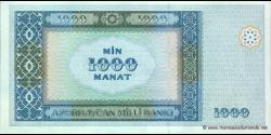 Azerbaïdjan - p23 - 1.000 Manat - 2001 - Azərbaycan Milli Bankı