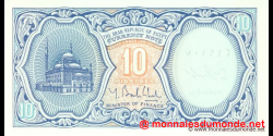 Egypte - p191 - 10 Piastres - ND (2006) - Arab Republic of Egypt