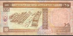 Bahreïn - p17 - ½ Dinar - L. 1973 (1996) - Bahrain Monetary Agency