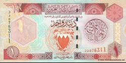 Bahreïn-p19b