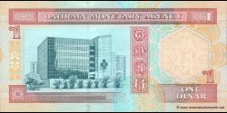 Bahreïn - p19b - 1 Dinar - L. 1973 (1998) - Bahrain Monetary Agency